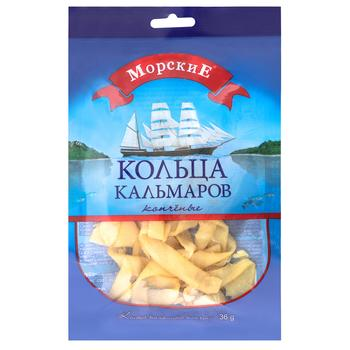 Morskie Smoked Squids Rings 36g