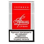 Prima Cigarettes Silver red