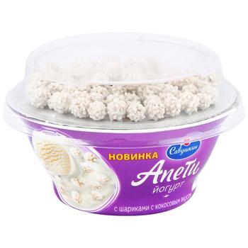 Йогурт Савушкин Апети с шариками с кокосовым вкусом 5% 105г