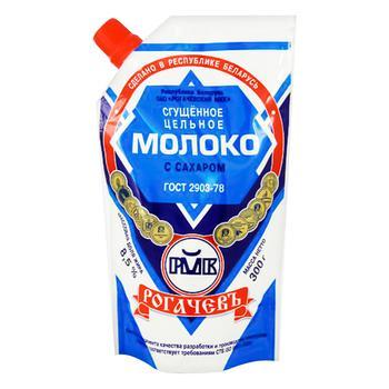 Молоко згущене Рогачів незбиране з цукром 8.5% 280г - купити, ціни на Восторг - фото 4