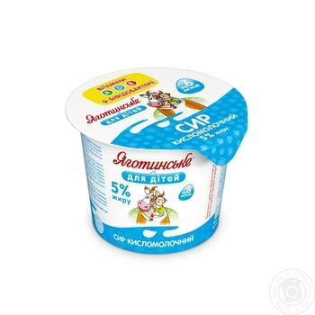 Yagotynske For Children For 6+ Months Babies Cottage Cheese 5% 100g - buy, prices for Auchan - image 2