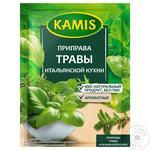 Смесь Kamis Травы итальянской кухни 10г