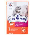 Корм Club 4 Paws Premium С говядиной в желе для взрослых котов 100г