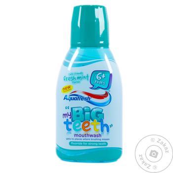 Ополаскиватель для полости рта Aquafresh Мои большие зубки детский освежающий 300мл