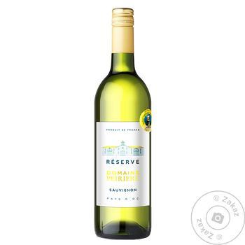 Вино біле Paul Sapin Reserve Domaine Peiriere Sauvignon сухе 12% 0.75л - купити, ціни на Ашан - фото 1