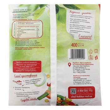 Смесь овощная Рудь Мексиканка для жарки 400г - купить, цены на СитиМаркет - фото 2