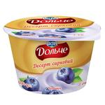 Dolce Bilberry Flavored Cottage Cheese Dessert 3,4% 200g