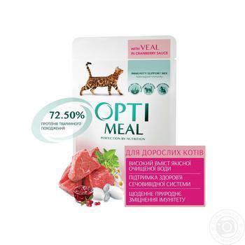 Скидка на Корм Optimeal для взрослых кошек с телятиной с клюквенным соусом 85г
