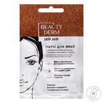 Патчи для глаз Beauty Derm Skin Care биоцеллюлозные 2шт