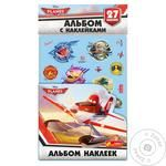 Toy Album With Airplane Stickers
