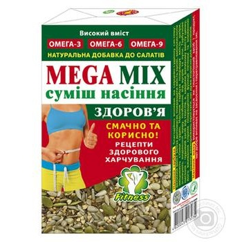 Golden Kings of Ukraine Mega Mix Seed Mixture 100g - buy, prices for Auchan - image 1