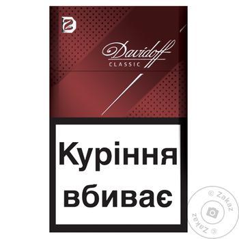 Сигареты Davidoff Classic 20шт