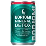 Вода мінеральна Borjomi Detox газована з/б 0,15л