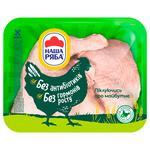 Nasha Ryaba Quarter of Broiler Chicken Chilled PET package ~ 1,1kg