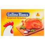 Бульон Gallina Blanca куриный 8шт 80г