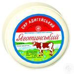 Сир Яготинський Адигейський м'який 45%
