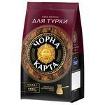 Кофе молотый Чорна Карта для турки 100г