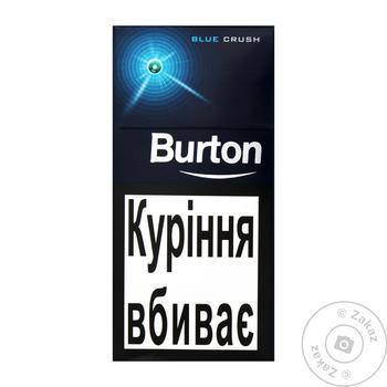 Сигары Burton Blue crush 10шт