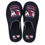 Twins Men's Home Slippers s40-44