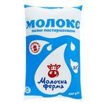 Молоко Молочная Ферма 2.5% 900г