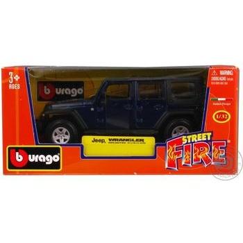 Toy Bburago for children China