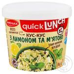 Zhmenka Couscous with Lemon and Mint 70g