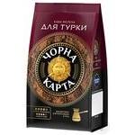 Кофе Чорна Карта Для турки молотый 250г
