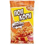 Vygoda Popcorn with Caramel  Flavor 100g