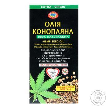 Олія конопляна Golden Kings of Ukraine екстра вірджин 100мл - купити, ціни на Ашан - фото 1