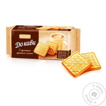 Печенье Roshen К кофе с ароматом топленого молока 185г
