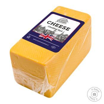 Сыр Cesvaine Чеддер красный твердый 50%