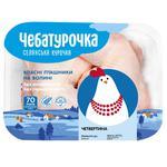 Chebaturochka Fresh Chicken Quarter