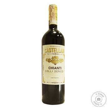 Castellani Chianti Colli Senesi DOCG red dry wine 12,5% 0,75л - buy, prices for Furshet - image 1