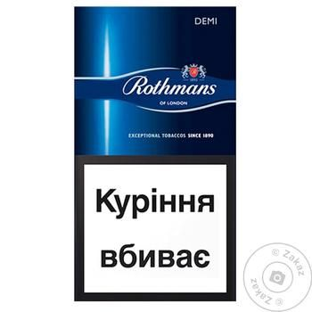 Rothmans Demi Blue cigarettes 20pcs 25g - buy, prices for CityMarket - photo 1