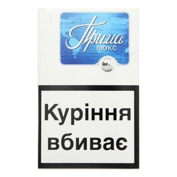 Купить сигареты приму люкс noy сильвер сигареты купить