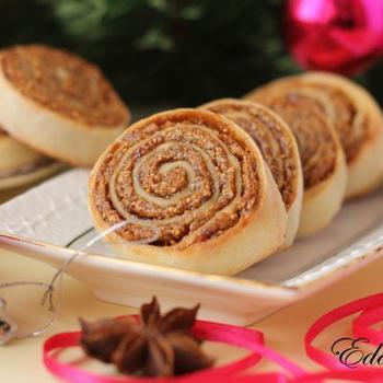 Сирне печиво з інжиром