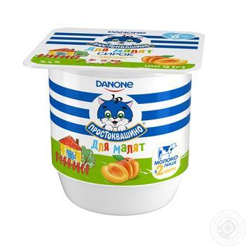 Сирок Простоквашино для малят Абрикос з біфідобактеріями 3,4% 100г - купити, ціни на Novus - фото 1