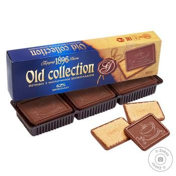 Biscuit Chocolate Old Collection With Milk Chocolate Cookies 150g - buy, prices for Furshet - image 1
