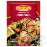 Spices Rowita for chicken 20g