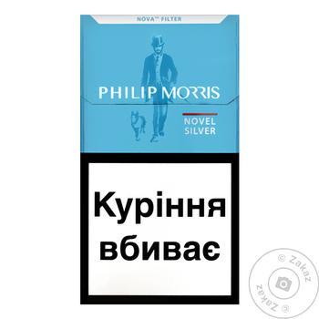 Сигарети Philip Morris novel silver - купить, цены на Novus - фото 1