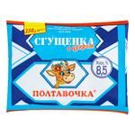 Poltavochka With Floral Fat And Sugar Condenced Product 250g
