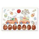 Шоколадная фигурка Мария Choco Easter 80г