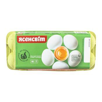 Яйца куриные Ясенсвіт С1 10шт