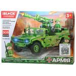 Iblock Toy Construction Military Equipment 305 details