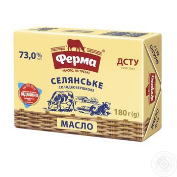 Масло Ферма Селянское сладкосливочное 73% 200г - купить, цены на Novus - фото 1