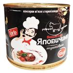 Varto Canned Stewed Beef 525g