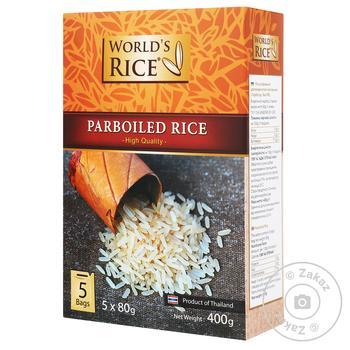 Рис World's Rice длиннозерный шлифованный пропаренный в пакетиках 400г