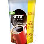 NESCAFÉ® Classic instant coffee 450g + 100g