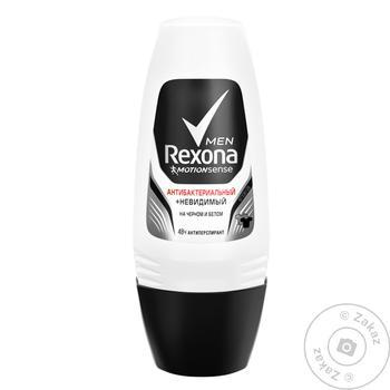Дезодорант Rexona Невидимый на черном и белом роликовый 50мл - купить, цены на Восторг - фото 2