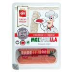 Сосиски Мясная гильдия Mozzarella с сыром в/с 285г
